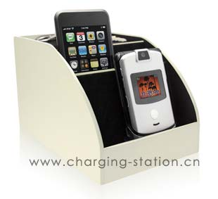 mini_charging_valet_station